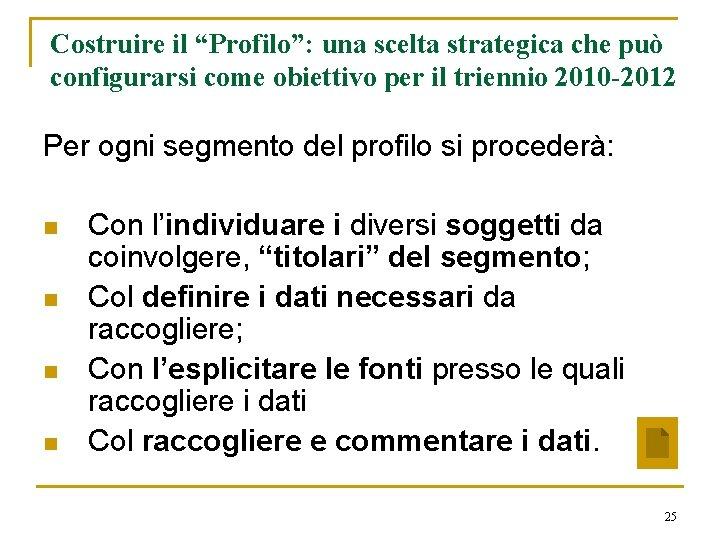 """Costruire il """"Profilo"""": una scelta strategica che può configurarsi come obiettivo per il triennio"""