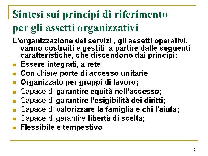 Sintesi sui principi di riferimento per gli assetti organizzativi L'organizzazione dei servizi , gli