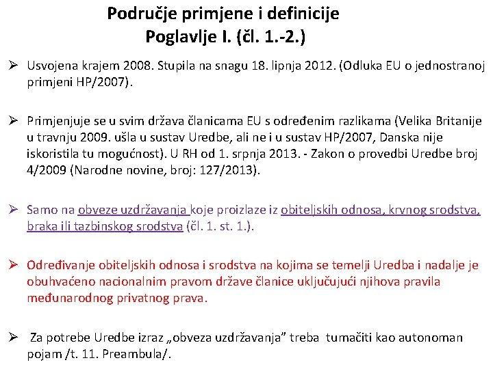 Područje primjene i definicije Poglavlje I. (čl. 1. -2. ) Ø Usvojena krajem 2008.