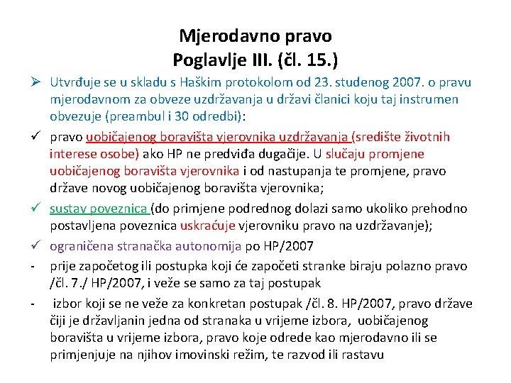 Mjerodavno pravo Poglavlje III. (čl. 15. ) Ø Utvrđuje se u skladu s Haškim