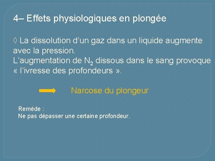4– Effets physiologiques en plongée ◊ La dissolution d'un gaz dans un liquide augmente