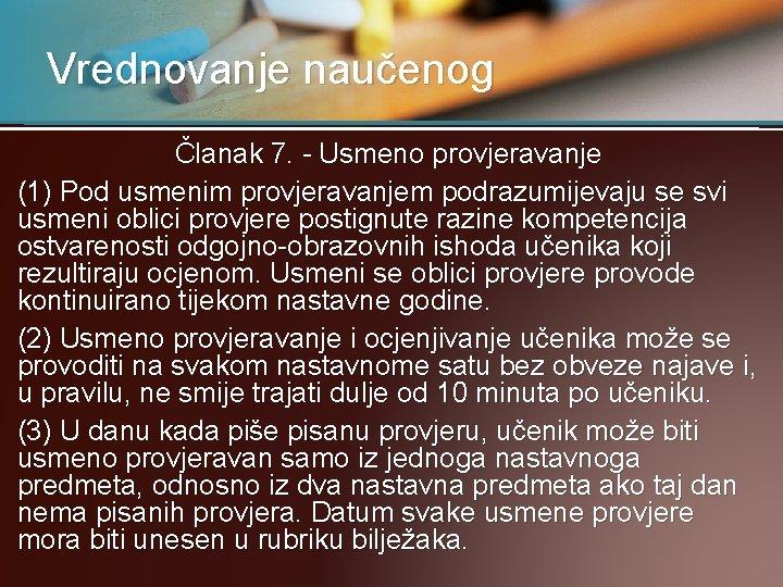 Vrednovanje naučenog Članak 7. - Usmeno provjeravanje (1) Pod usmenim provjeravanjem podrazumijevaju se svi