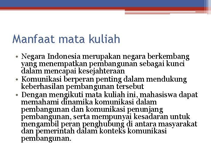 Manfaat mata kuliah • Negara Indonesia merupakan negara berkembang yang menempatkan pembangunan sebagai kunci