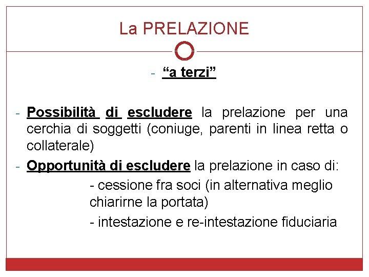 """La PRELAZIONE - """"a terzi"""" - Possibilità di escludere la prelazione per una cerchia"""