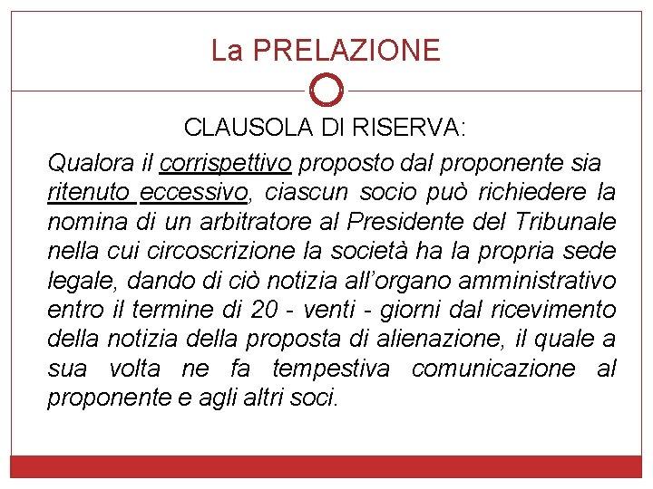 La PRELAZIONE CLAUSOLA DI RISERVA: Qualora il corrispettivo proposto dal proponente sia ritenuto eccessivo,