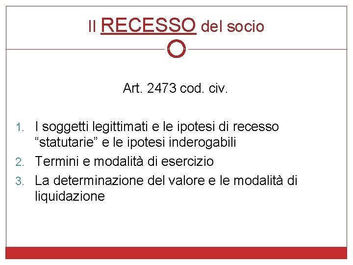 Il RECESSO del socio Art. 2473 cod. civ. 1. I soggetti legittimati e le