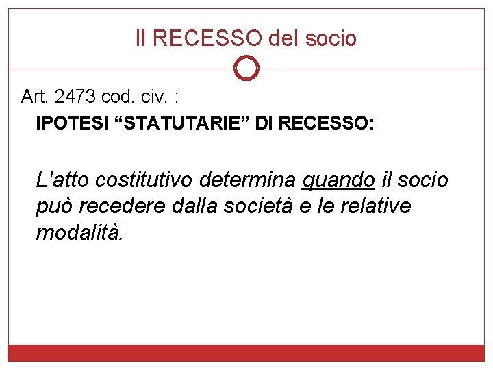 """Il RECESSO del socio Art. 2473 cod. civ. : IPOTESI """"STATUTARIE"""" DI RECESSO: L'atto"""