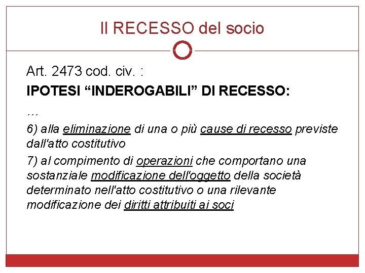 """Il RECESSO del socio Art. 2473 cod. civ. : IPOTESI """"INDEROGABILI"""" DI RECESSO: …"""