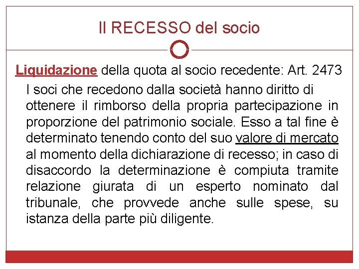 Il RECESSO del socio Liquidazione della quota al socio recedente: Art. 2473 I soci