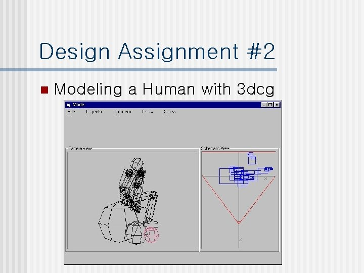 Design Assignment #2 n Modeling a Human with 3 dcg