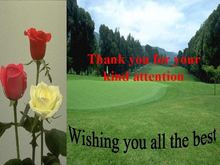 Thank you for your kind attention 25/07/42 ﺗﻮﻓﻴﻖ ﺑﻦ ﺃﺤﻤﺪ ﺧﻮﺟﺔ. ﺩ 129