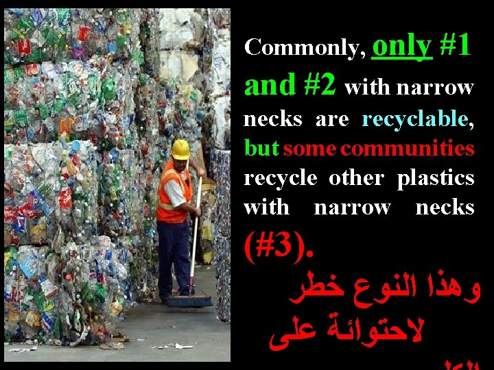 Commonly, only #1 and #2 with narrow necks are recyclable, but some communities recycle