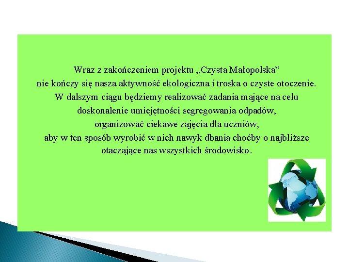 """Wraz z zakończeniem projektu """"Czysta Małopolska"""" nie kończy się nasza aktywność ekologiczna i troska"""