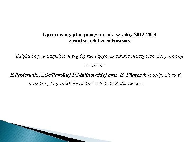 Opracowany plan pracy na rok szkolny 2013/2014 został w pełni zrealizowany. Dziękujemy nauczycielom współpracującym