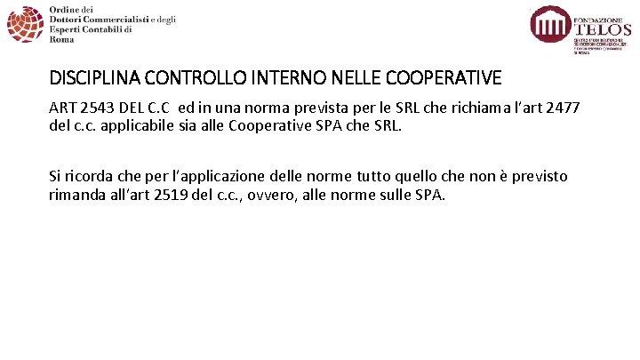 DISCIPLINA CONTROLLO INTERNO NELLE COOPERATIVE ART 2543 DEL C. C ed in una norma