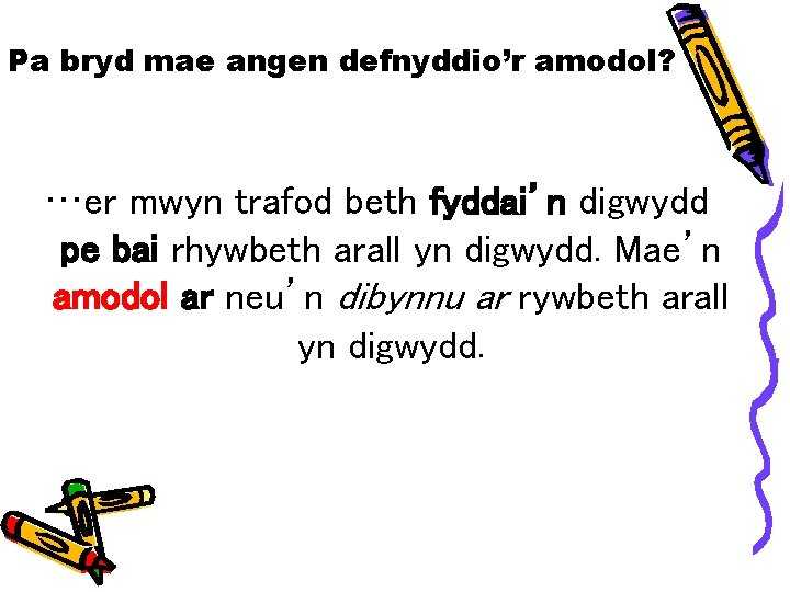 Pa bryd mae angen defnyddio'r amodol? …er mwyn trafod beth fyddai'n digwydd pe bai