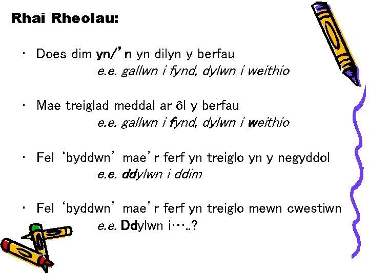 Rhai Rheolau: • Does dim yn/'n yn dilyn y berfau e. e. gallwn i