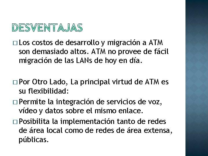 � Los costos de desarrollo y migración a ATM son demasiado altos. ATM no