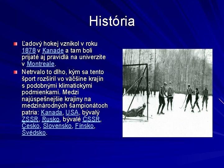 História Ľadový hokej vznikol v roku 1878 v Kanade a tam boli prijaté aj