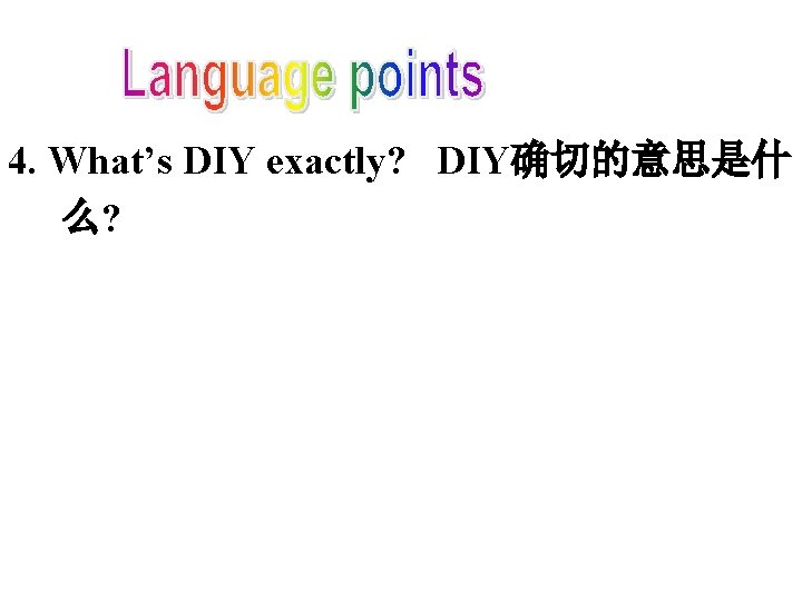 4. What's DIY exactly? DIY确切的意思是什 么?