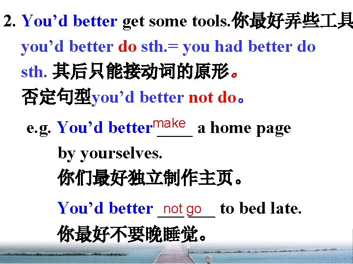 2. You'd better get some tools. 你最好弄些 具 you'd better do sth. = you