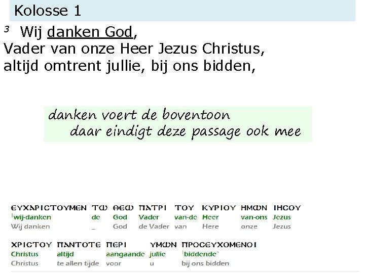 Kolosse 1 3 Wij danken God, Vader van onze Heer Jezus Christus, altijd omtrent