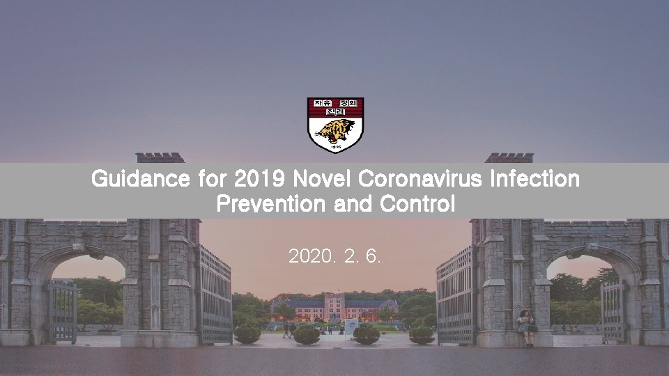Guidance for 2019 Novel Coronavirus Infection Prevention and Control 2020. 2. 6.
