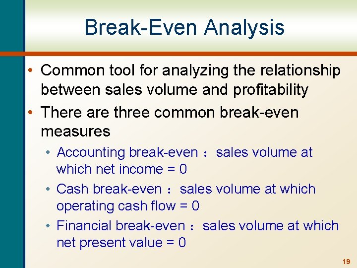 Break-Even Analysis • Common tool for analyzing the relationship between sales volume and profitability
