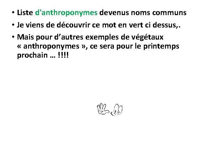• Liste d'anthroponymes devenus noms communs • Je viens de découvrir ce mot