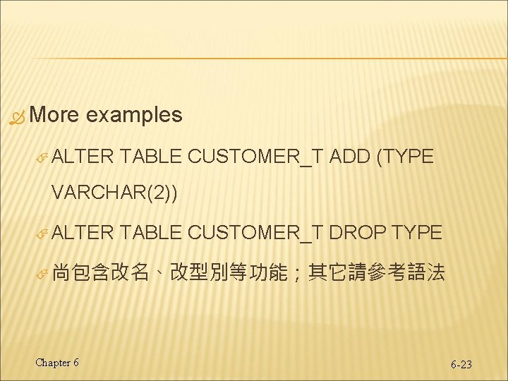 More examples ALTER TABLE CUSTOMER_T ADD (TYPE VARCHAR(2)) ALTER TABLE CUSTOMER_T DROP TYPE