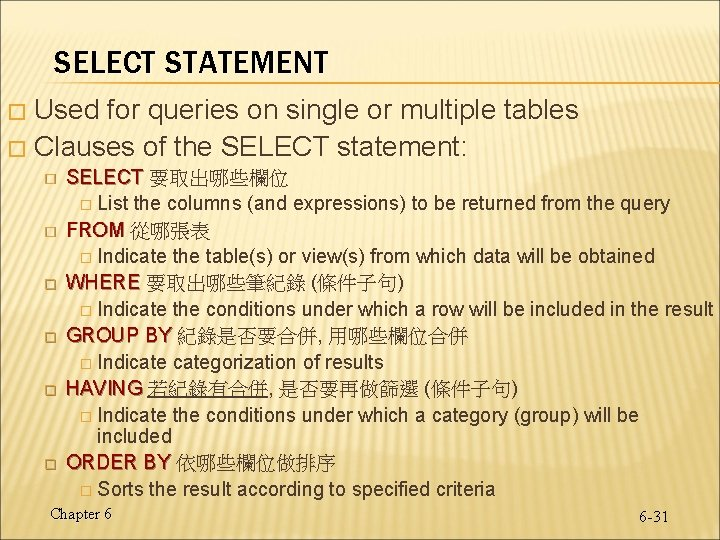 SELECT STATEMENT Used for queries on single or multiple tables � Clauses of the