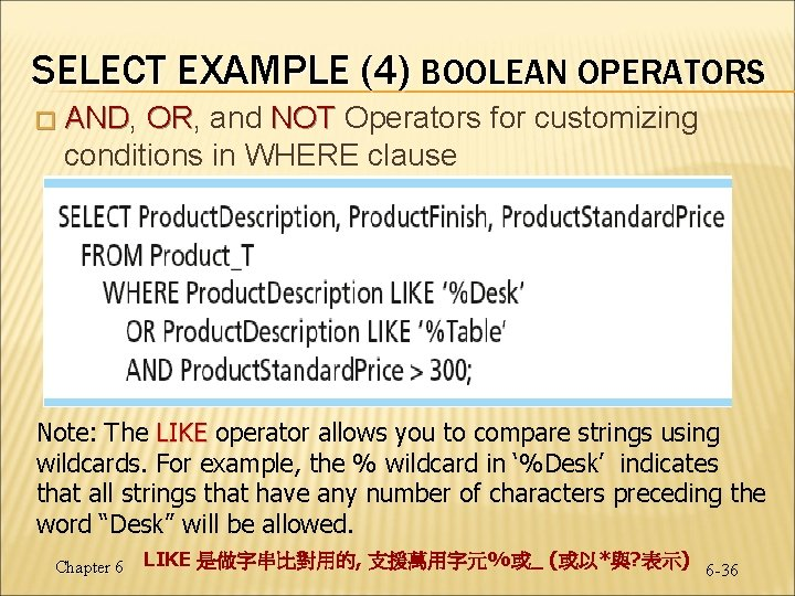 SELECT EXAMPLE (4) BOOLEAN OPERATORS � AND, AND OR, OR and NOT Operators for