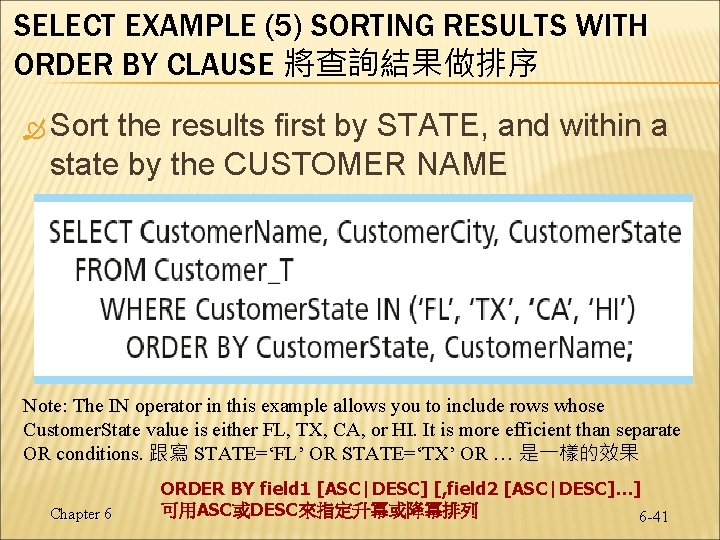 SELECT EXAMPLE (5) SORTING RESULTS WITH ORDER BY CLAUSE 將查詢結果做排序 Sort the results first