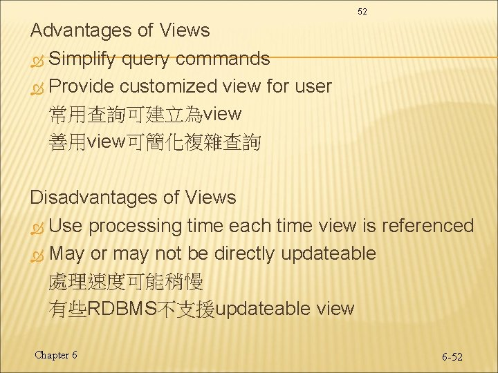 52 Advantages of Views Simplify query commands Provide customized view for user 常用查詢可建立為view 善用view可簡化複雜查詢