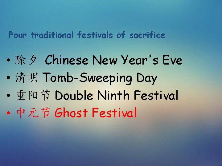 Four traditional festivals of sacrifice • • 除夕 Chinese New Year's Eve 清明 Tomb-Sweeping
