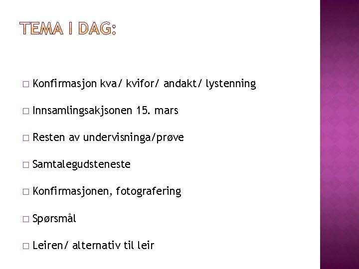 � Konfirmasjon kva/ kvifor/ andakt/ lystenning � Innsamlingsakjsonen 15. mars � Resten av undervisninga/prøve