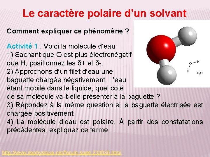 Le caractère polaire d'un solvant Comment expliquer ce phénomène ? Activité 1 : Voici