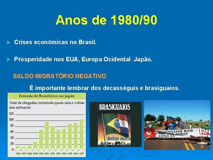 Anos de 1980/90 Ø Crises econômicas no Brasil. Prosperidade nos EUA, Europa Ocidental Japão.