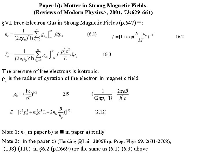 Paper b): Matter in Strong Magnetic Fields (Reviews of Modern Physics>, 2001, 73: 629