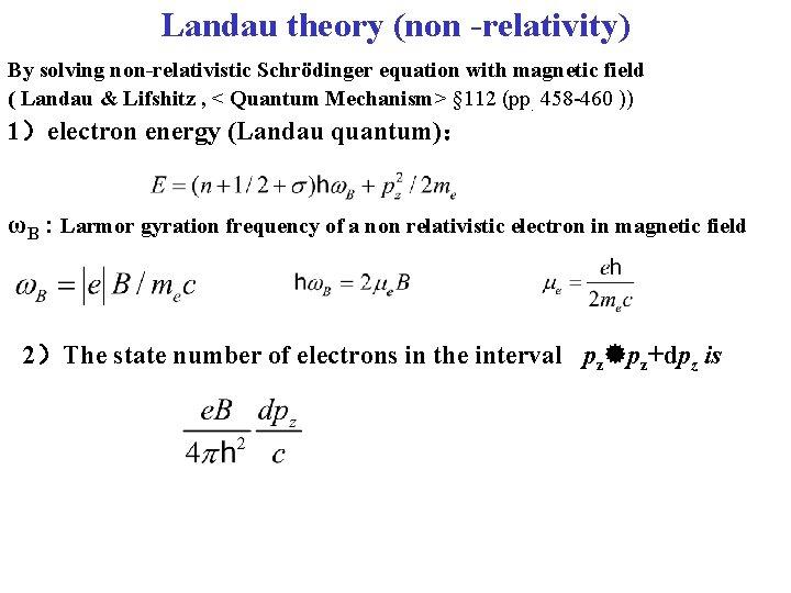 Landau theory (non -relativity) By solving non-relativistic Schrödinger equation with magnetic field ( Landau
