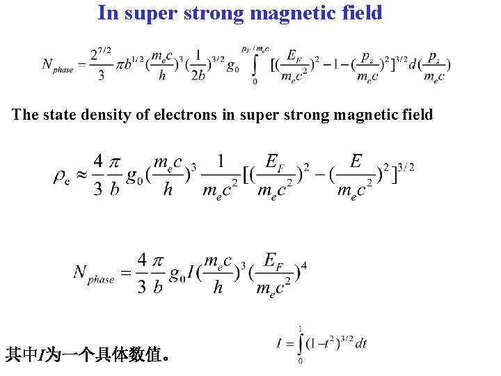 In super strong magnetic field The state density of electrons in super strong magnetic