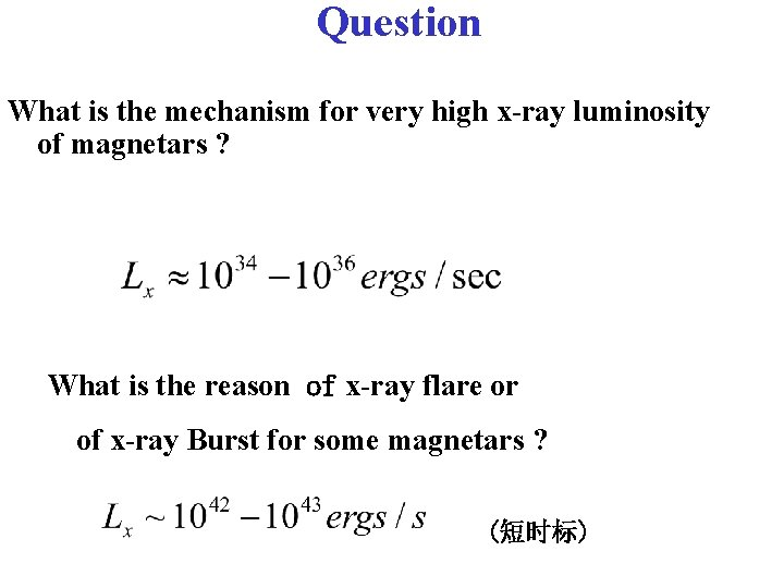 Question What is the mechanism for very high x-ray luminosity of magnetars ? What