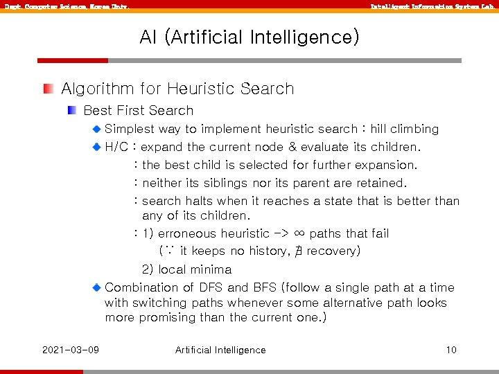 Dept. Computer Science, Korea Univ. Intelligent Information System Lab. AI (Artificial Intelligence) Algorithm for