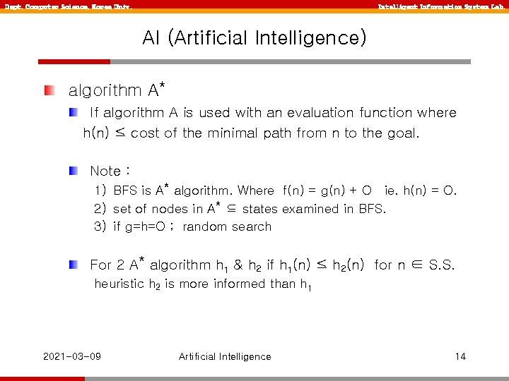 Dept. Computer Science, Korea Univ. Intelligent Information System Lab. AI (Artificial Intelligence) algorithm A*
