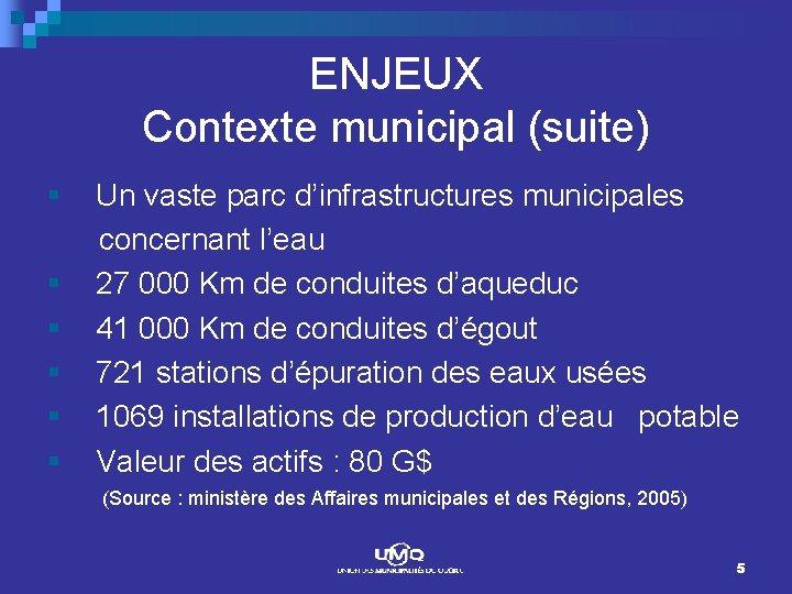 ENJEUX Contexte municipal (suite) § Un vaste parc d'infrastructures municipales concernant l'eau § 27