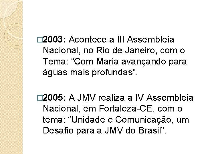 � 2003: Acontece a III Assembleia Nacional, no Rio de Janeiro, com o Tema: