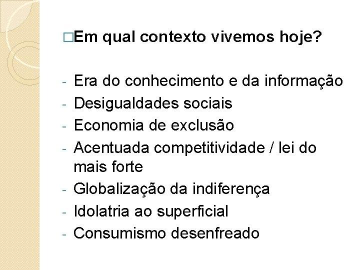 �Em qual contexto vivemos hoje? - Era do conhecimento e da informação Desigualdades sociais