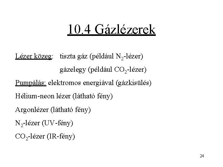 10. 4 Gázlézerek Lézer közeg: tiszta gáz (például N 2 -lézer) gázelegy (például CO
