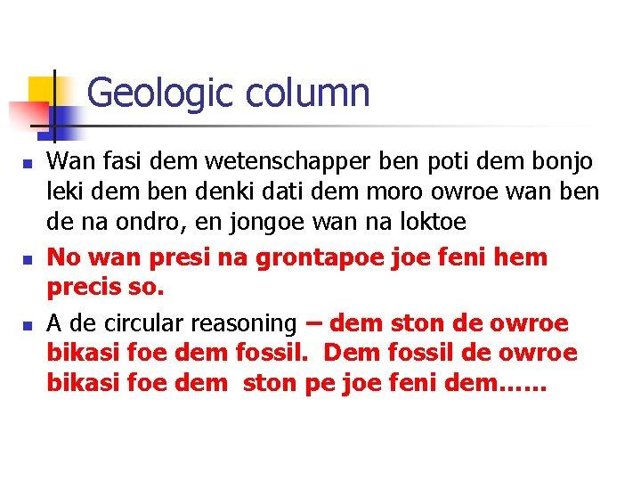 Geologic column n Wan fasi dem wetenschapper ben poti dem bonjo leki dem ben