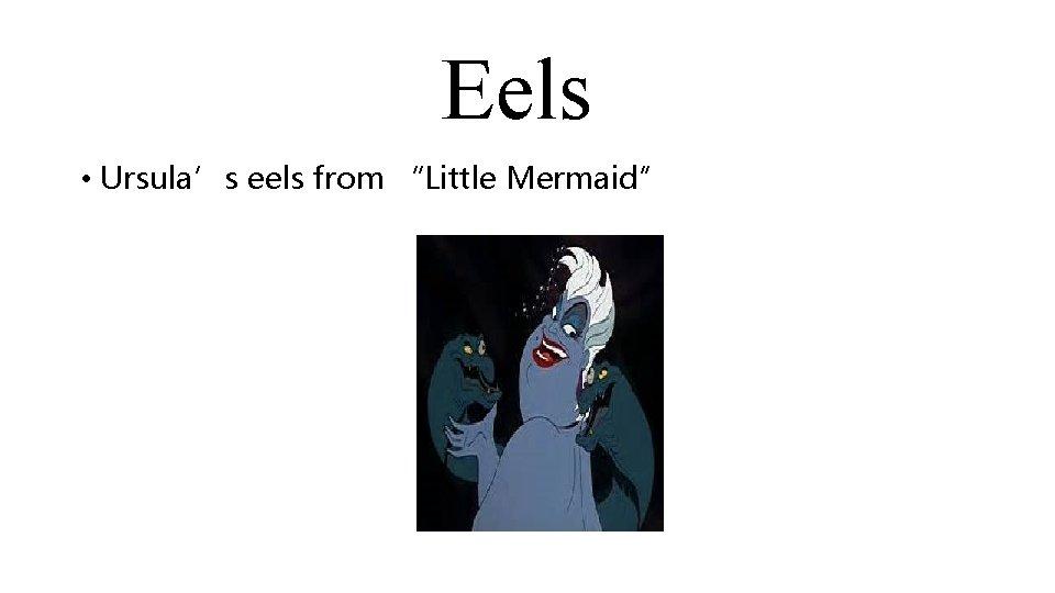 """Eels • Ursula's eels from """"Little Mermaid"""""""